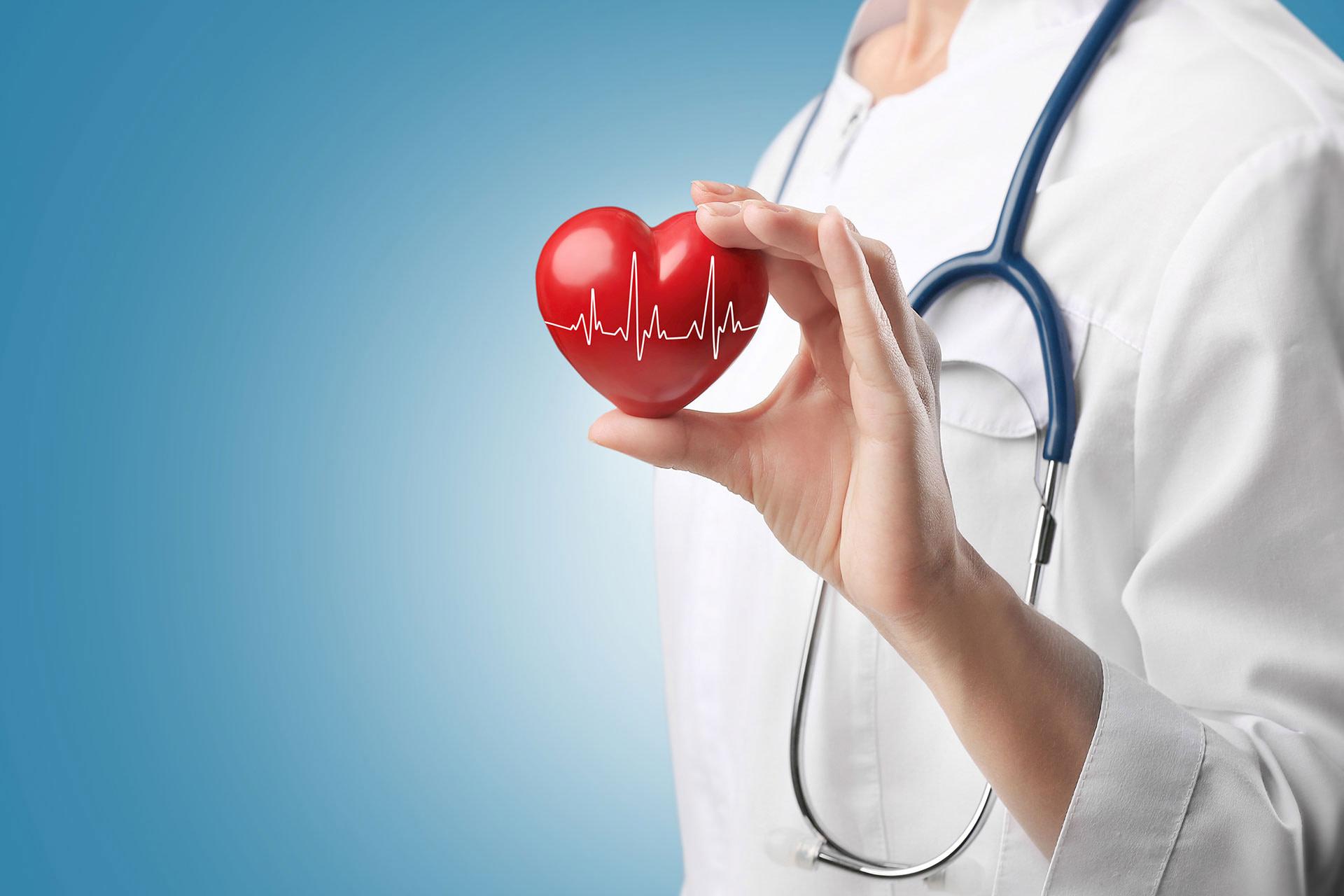 Stella Maris Cardiologia